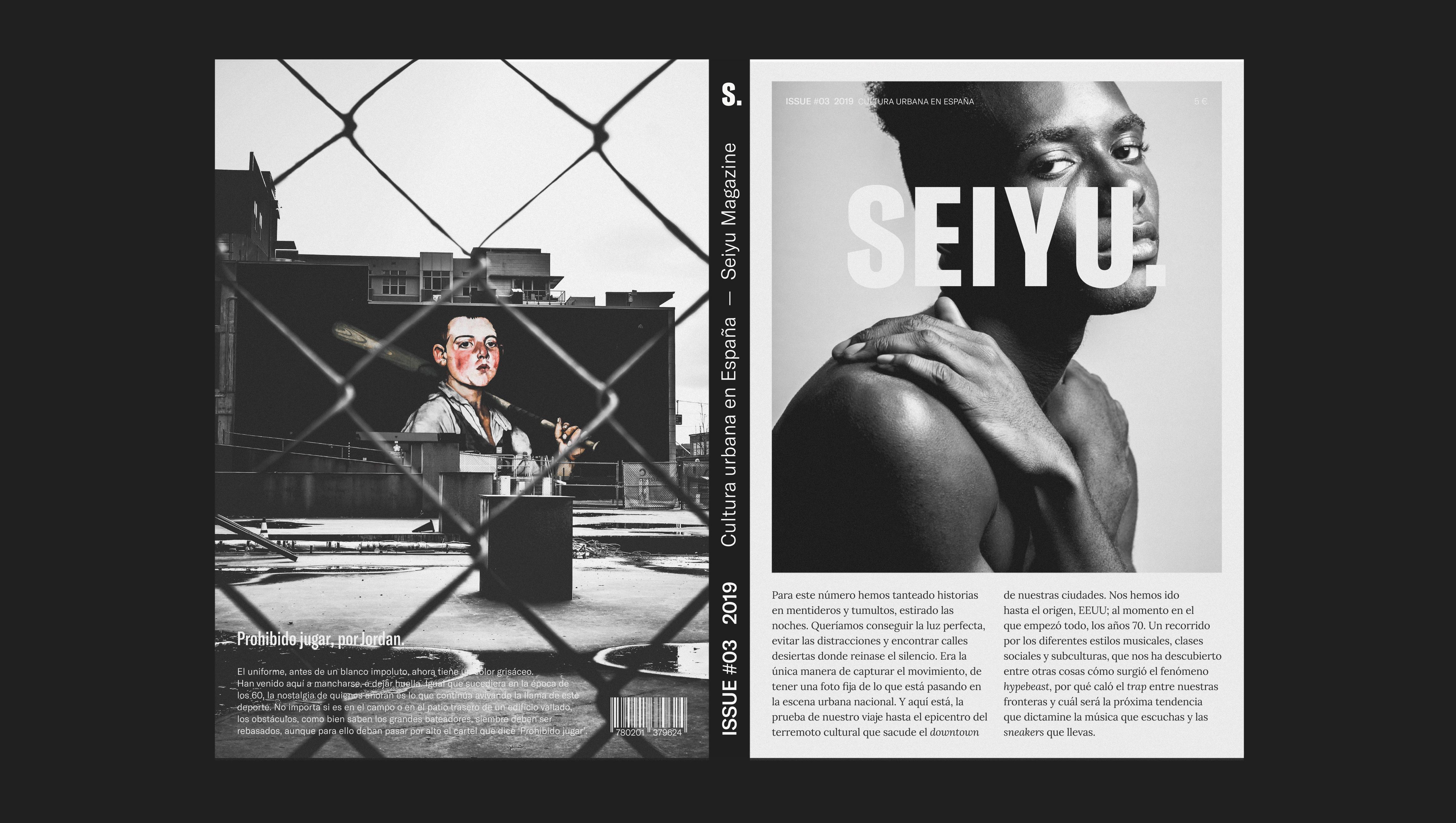 SEIYU-magazine_v3