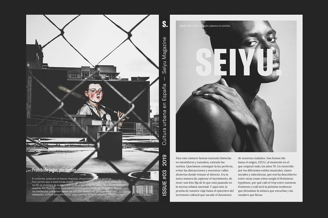 seiyu_4_magazine